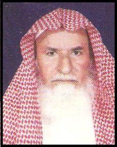 الشيخ / علي بن إبراهيم بن علي الفريح